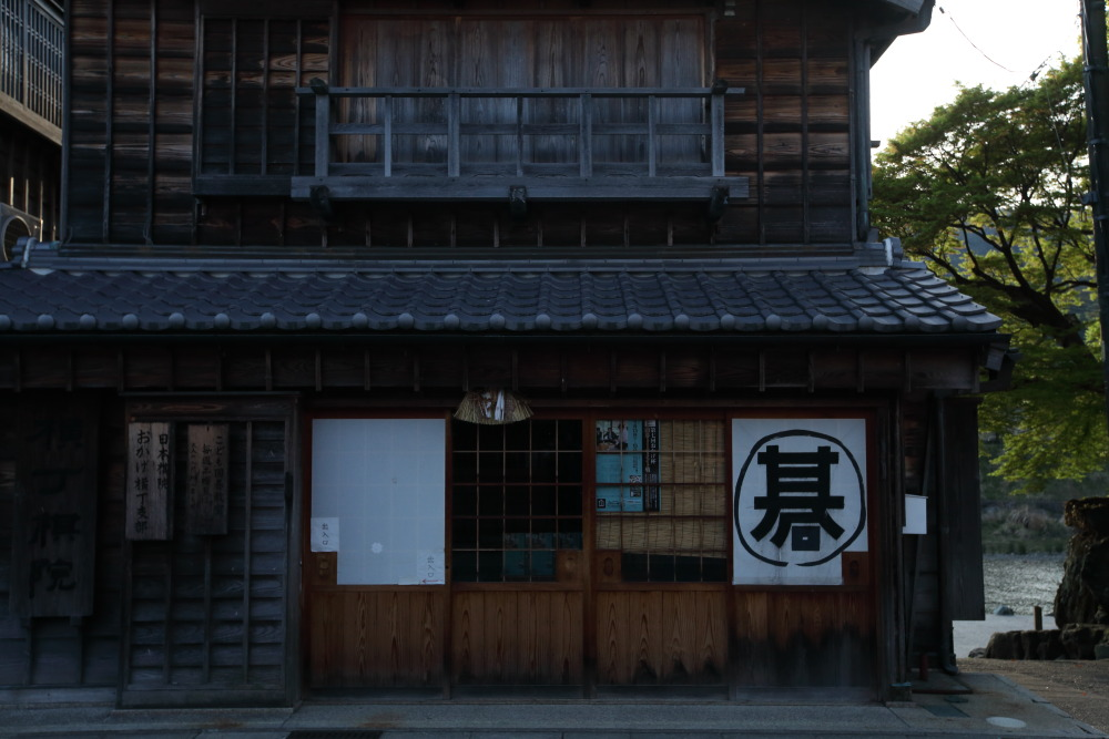 f:id:yapuu-rider:20181020124736j:plain