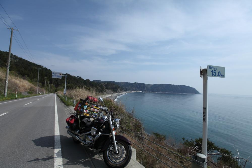 f:id:yapuu-rider:20181102230004j:plain