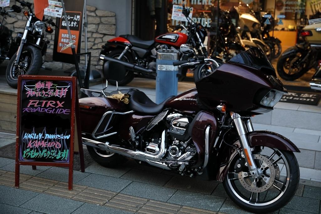 f:id:yapuu-rider:20181116220902j:plain