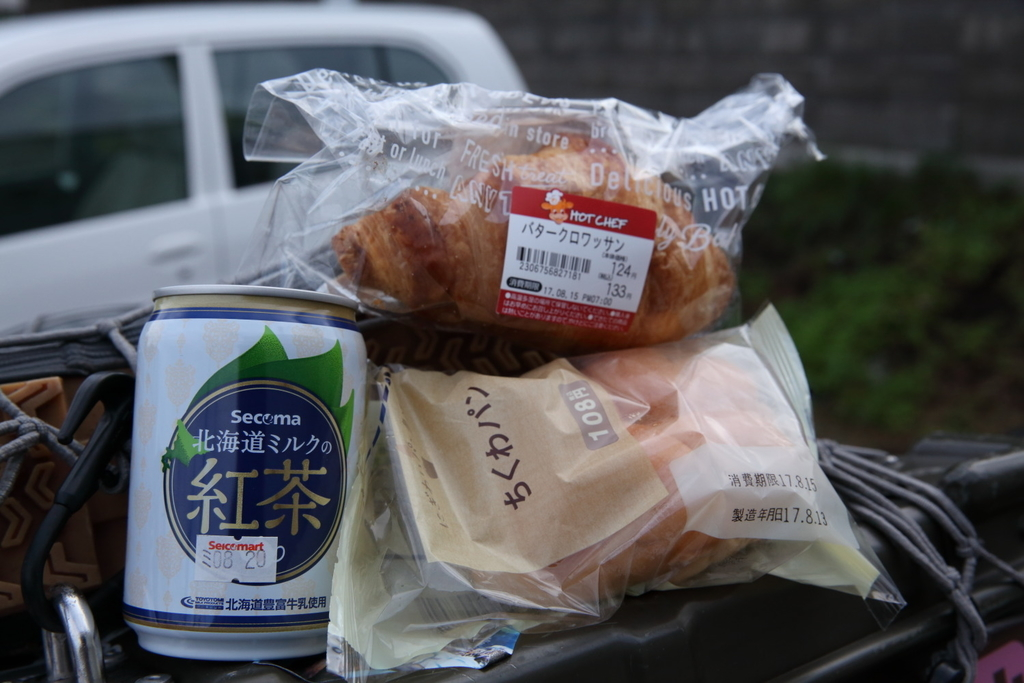 f:id:yapuu-rider:20181126200933j:plain