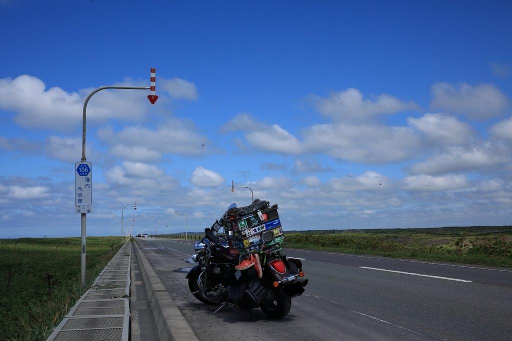 f:id:yapuu-rider:20181126201158j:plain