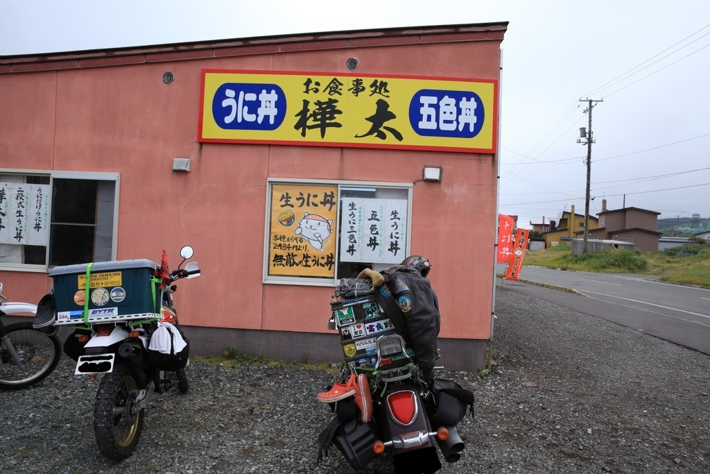 f:id:yapuu-rider:20181126201253j:plain