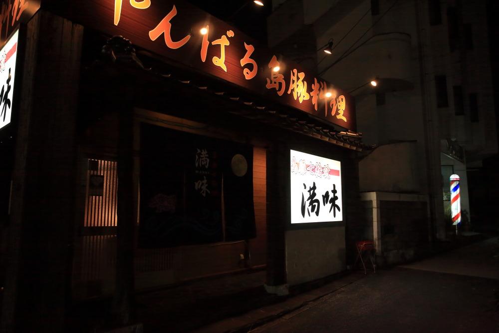 f:id:yapuu-rider:20181214222310j:plain