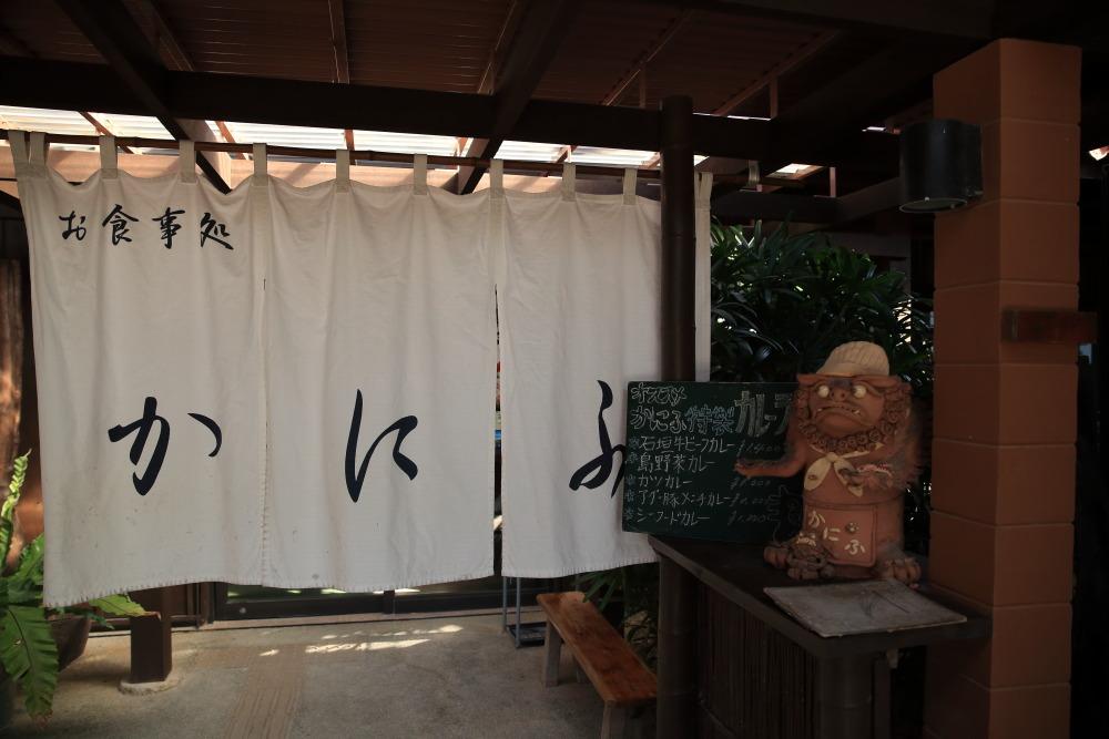 f:id:yapuu-rider:20181220202829j:plain