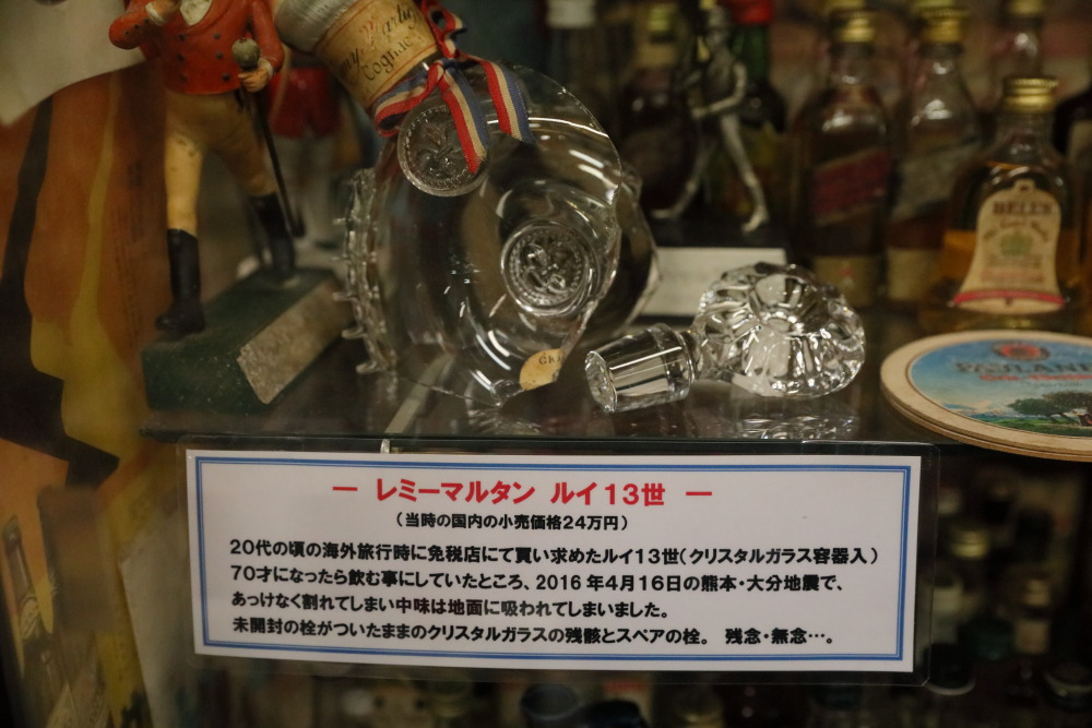 f:id:yapuu-rider:20190112094825j:plain