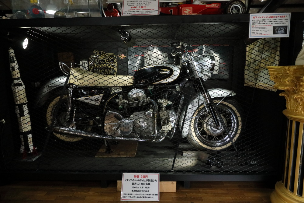 f:id:yapuu-rider:20190112094913j:plain