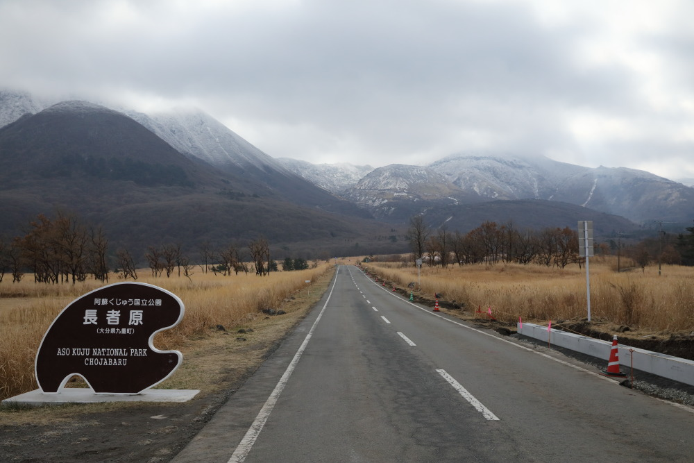 f:id:yapuu-rider:20190112094920j:plain