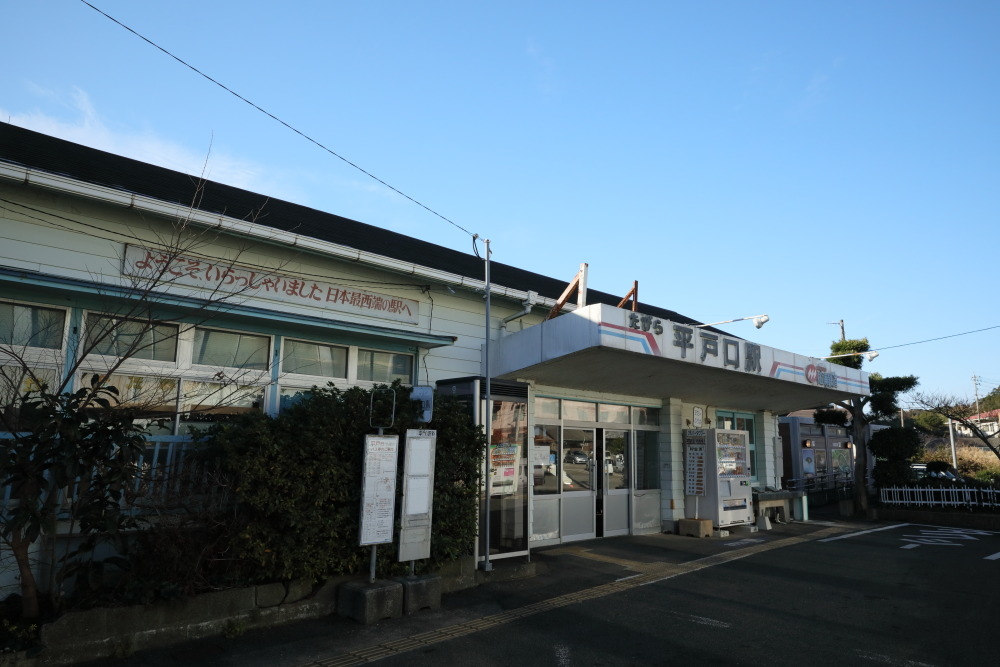 f:id:yapuu-rider:20190112222933j:plain