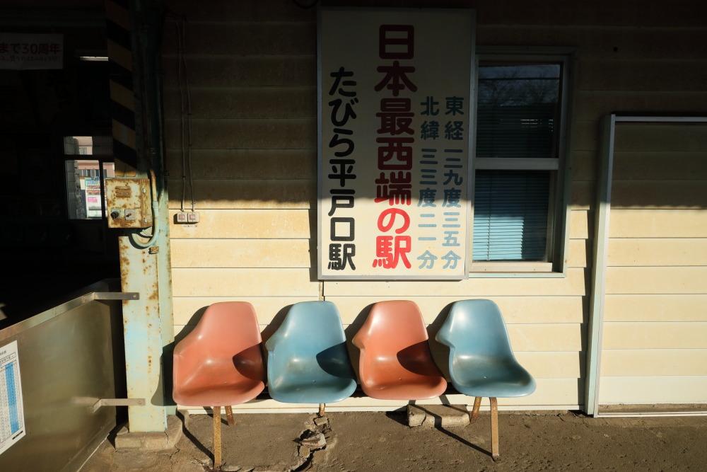 f:id:yapuu-rider:20190112222935j:plain