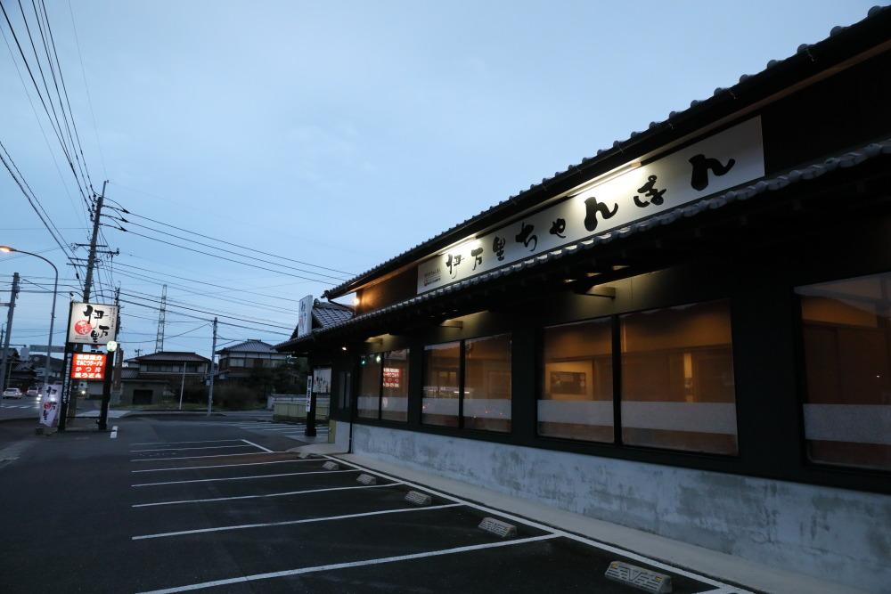 f:id:yapuu-rider:20190112223331j:plain