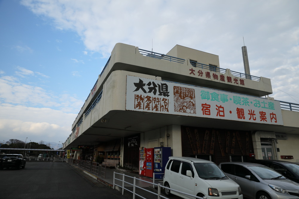 f:id:yapuu-rider:20190116220215j:plain