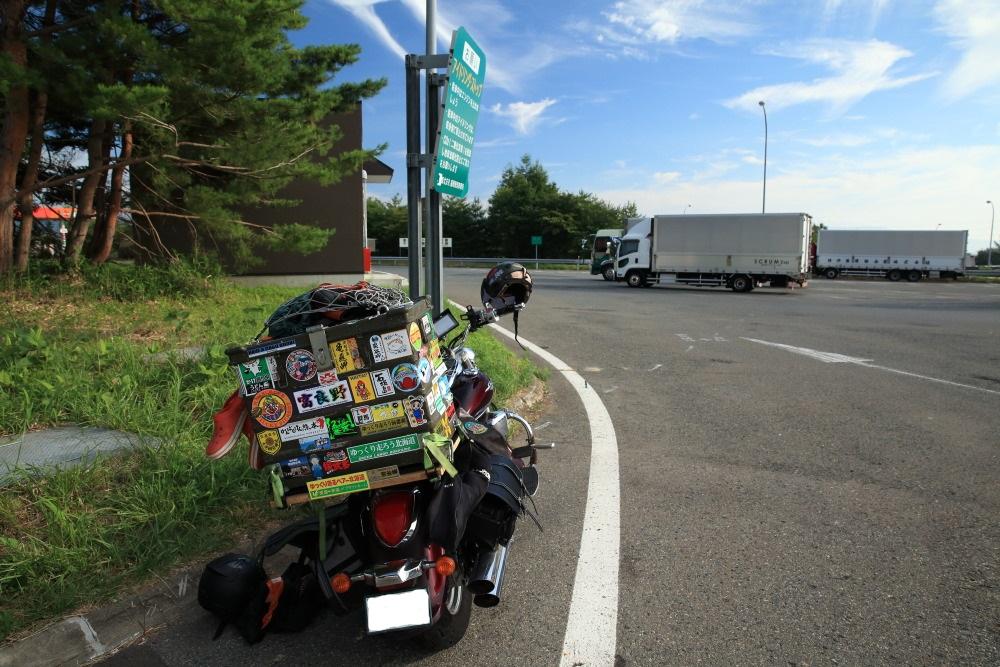 f:id:yapuu-rider:20190122202850j:plain