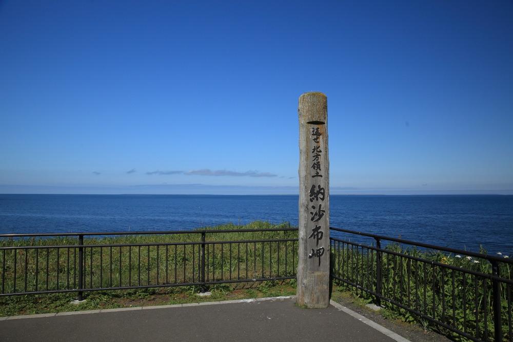 f:id:yapuu-rider:20190128211929j:plain