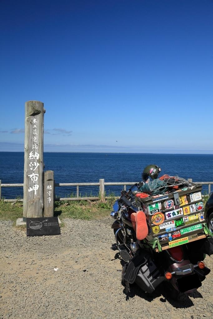 f:id:yapuu-rider:20190128211951j:plain