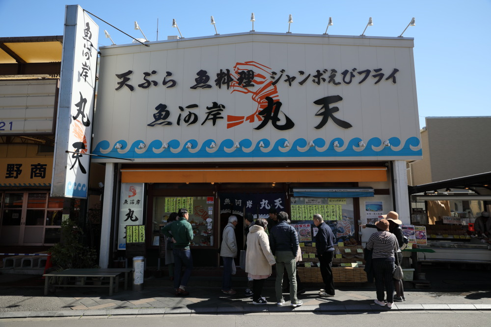 f:id:yapuu-rider:20190310183230j:plain