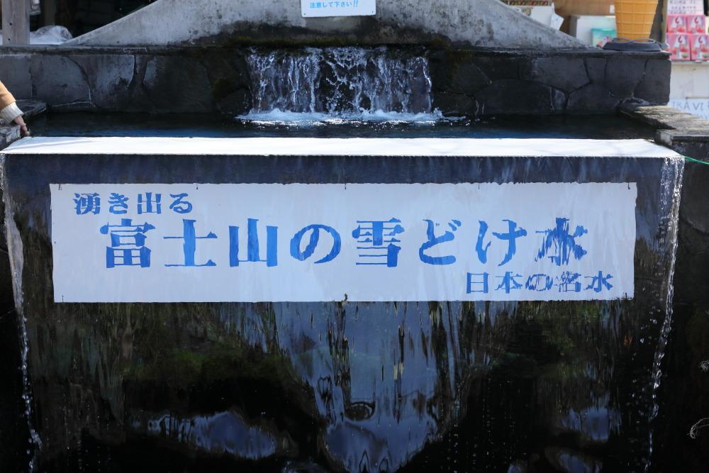 f:id:yapuu-rider:20190310215725j:plain