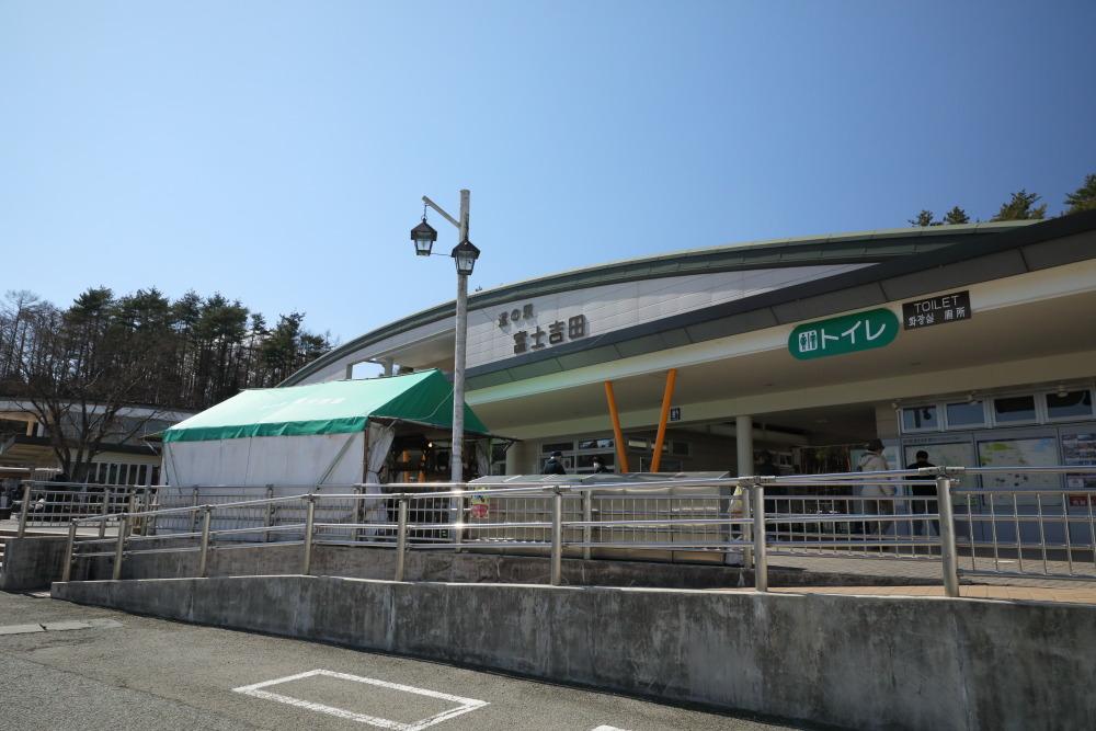 f:id:yapuu-rider:20190310215823j:plain