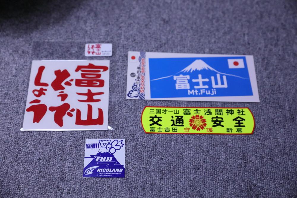 f:id:yapuu-rider:20190323223344j:plain