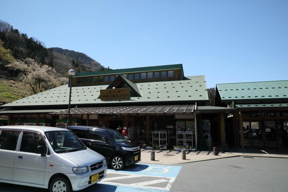 f:id:yapuu-rider:20190417202435j:plain