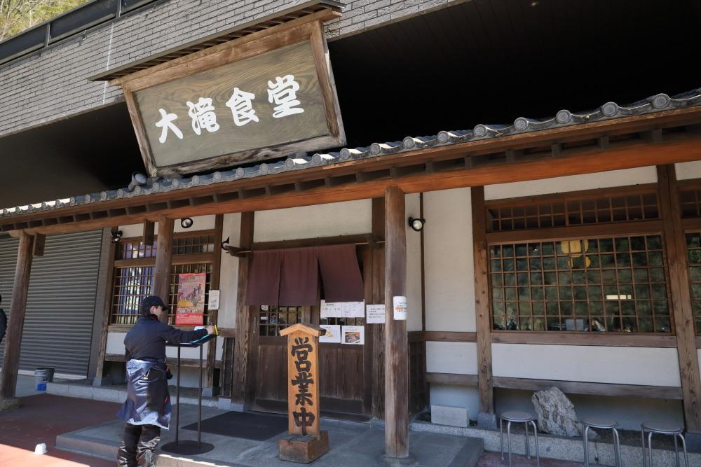 f:id:yapuu-rider:20190417202502j:plain