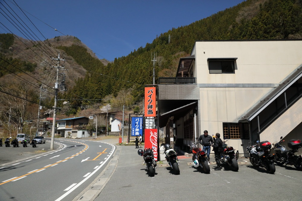 f:id:yapuu-rider:20190417202507j:plain