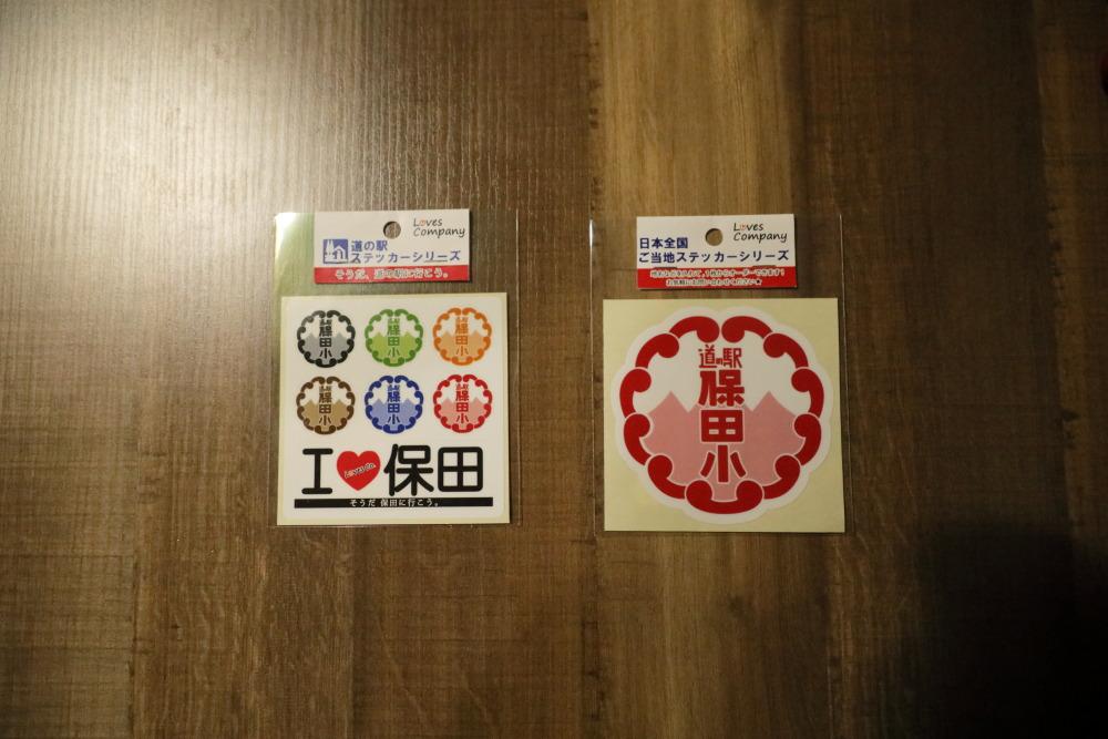 f:id:yapuu-rider:20190504072349j:plain