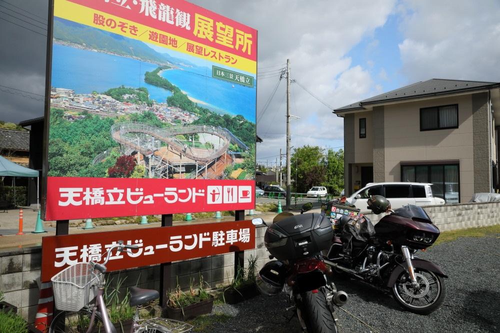 f:id:yapuu-rider:20190504123837j:plain