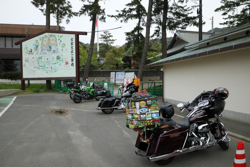 f:id:yapuu-rider:20190505163412j:plain
