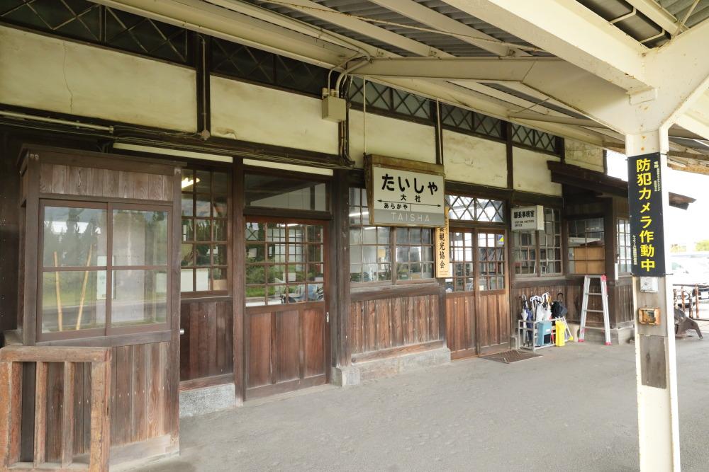 f:id:yapuu-rider:20190505163614j:plain