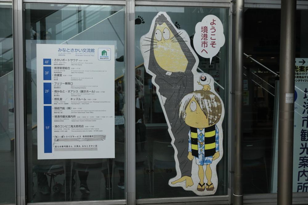 f:id:yapuu-rider:20190505163755j:plain
