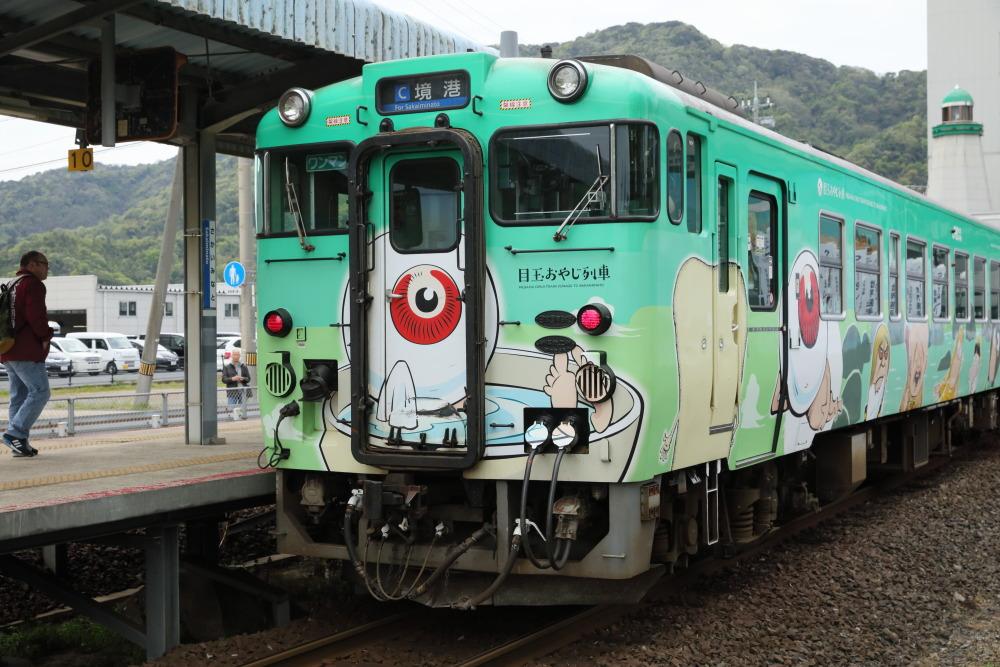 f:id:yapuu-rider:20190505163842j:plain