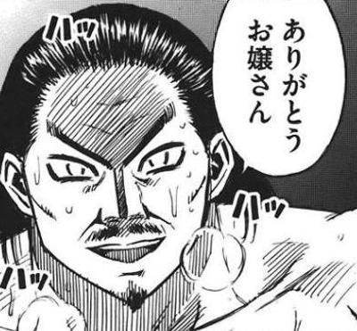 f:id:yapuu-rider:20190507221857j:plain