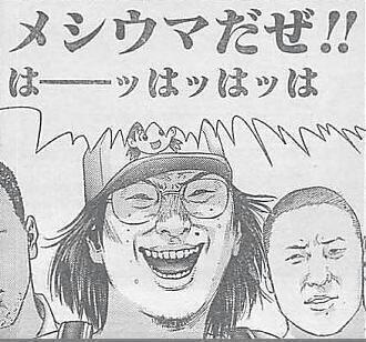 f:id:yapuu-rider:20190513230535j:plain