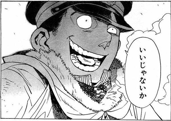 f:id:yapuu-rider:20190514202343j:plain