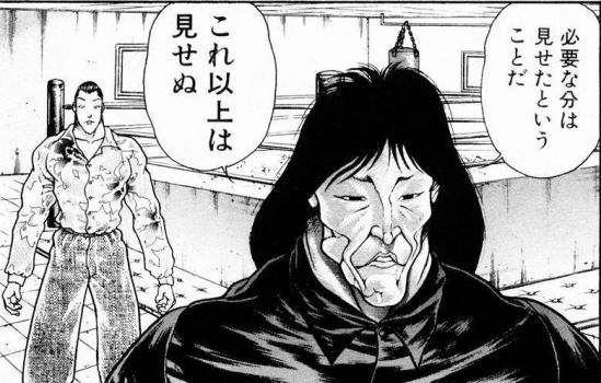 f:id:yapuu-rider:20190525230426j:plain