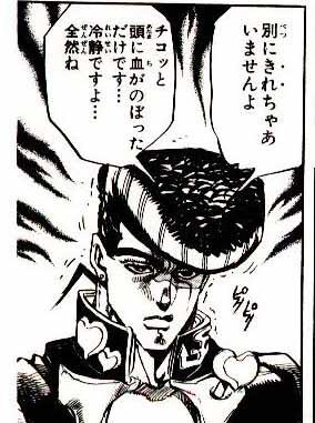 f:id:yapuu-rider:20190526210455j:plain