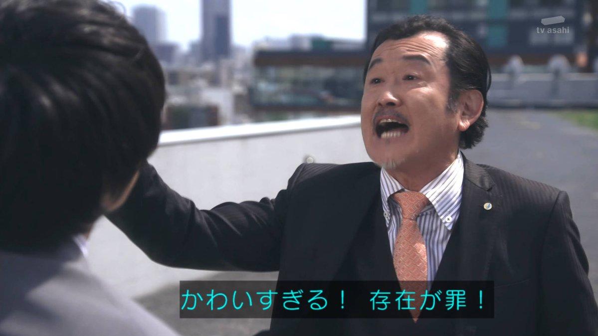 f:id:yapuu-rider:20190531223947j:plain