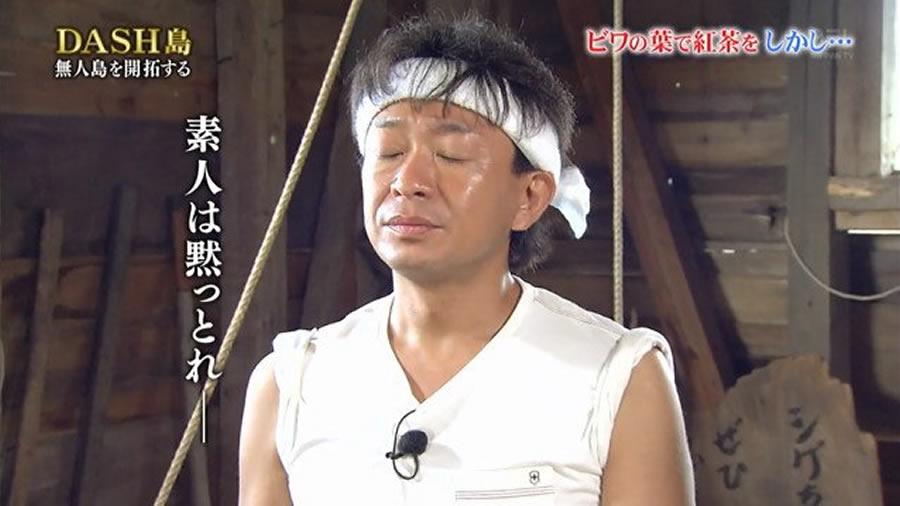 f:id:yapuu-rider:20190604220446j:plain