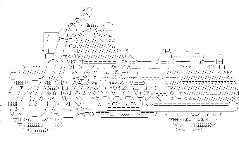 f:id:yapuu-rider:20190611202749p:plain