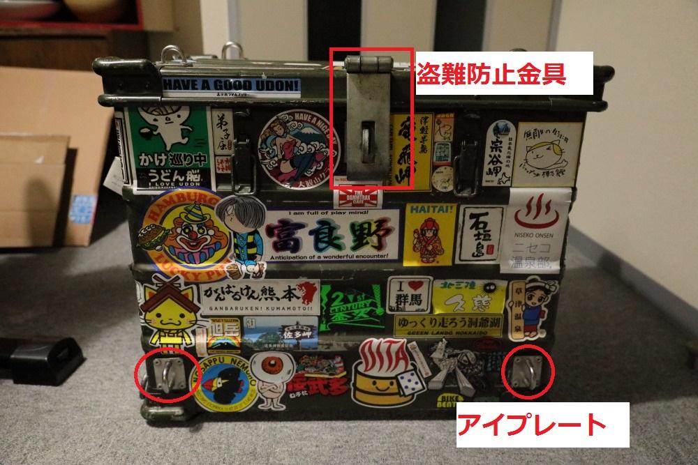 f:id:yapuu-rider:20190616212946j:plain