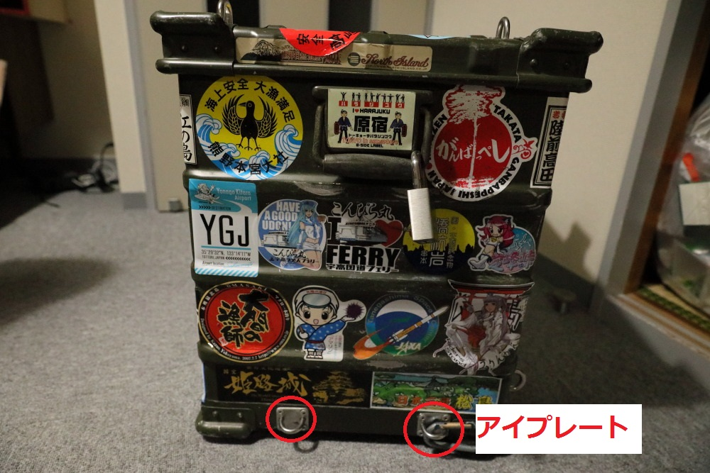 f:id:yapuu-rider:20190616213010j:plain