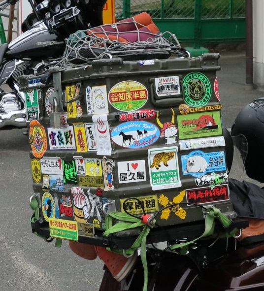 f:id:yapuu-rider:20190616214820j:plain