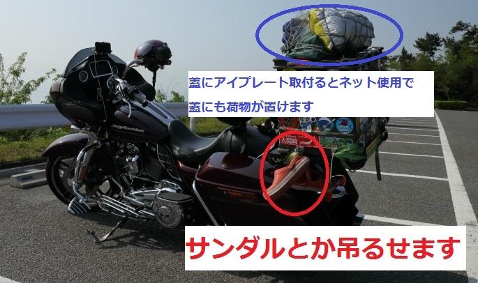 f:id:yapuu-rider:20190616223514j:plain