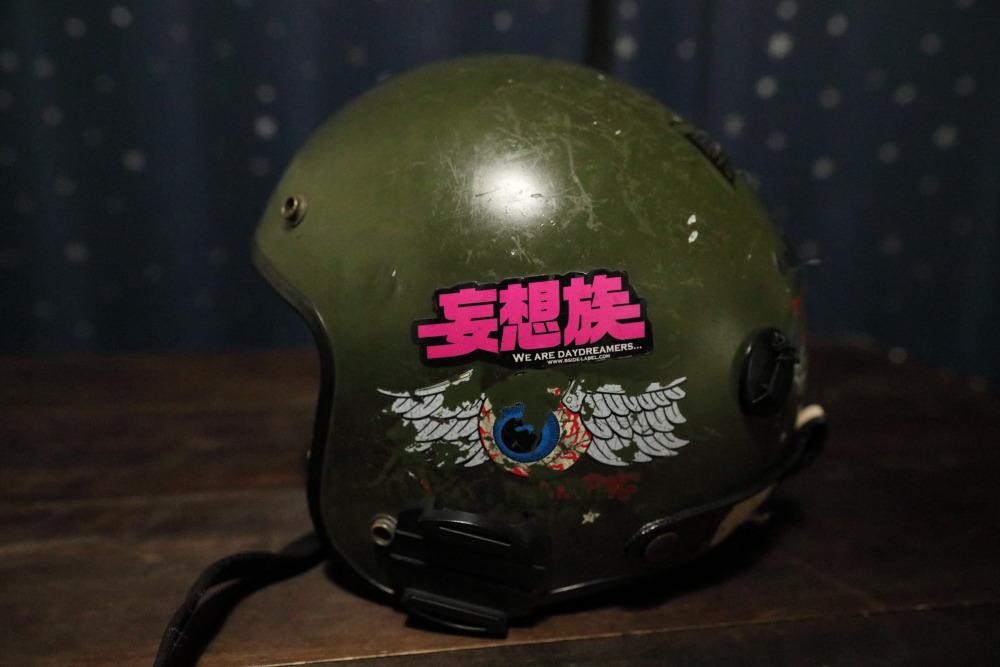 f:id:yapuu-rider:20190625223055j:plain