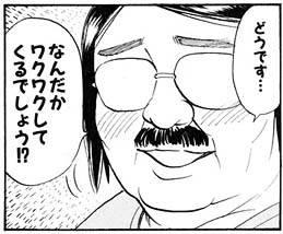 f:id:yapuu-rider:20190629182556j:plain
