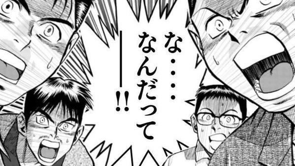 f:id:yapuu-rider:20190702231427j:plain