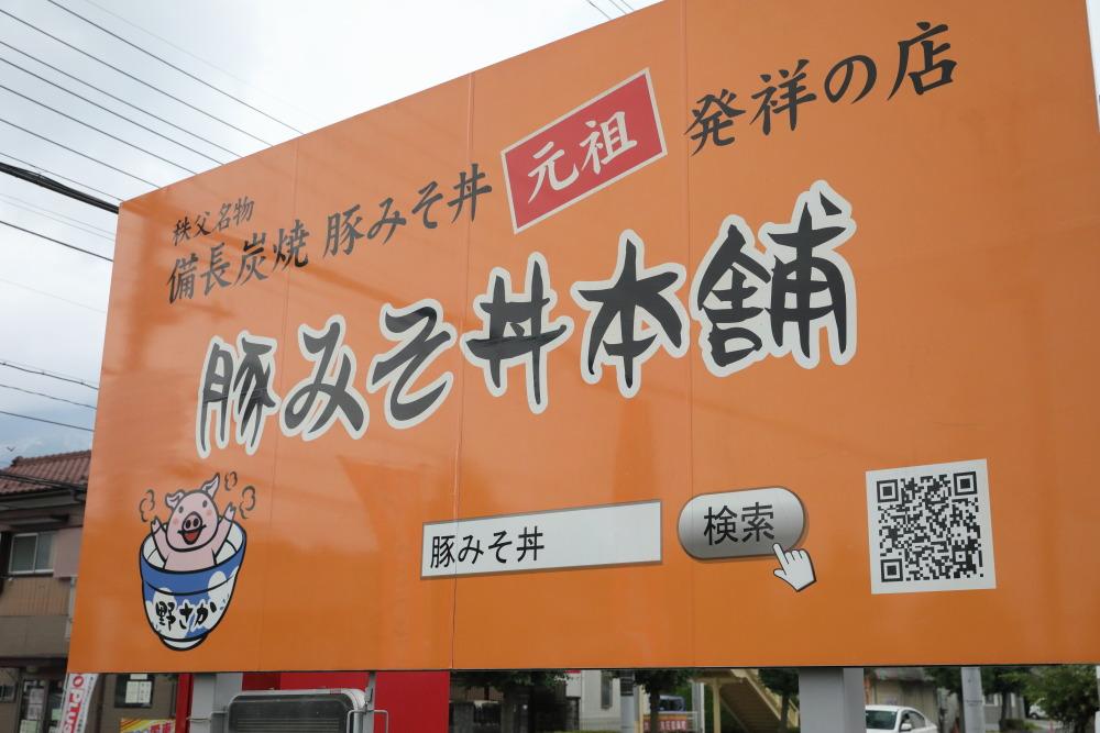 f:id:yapuu-rider:20190705214825j:plain