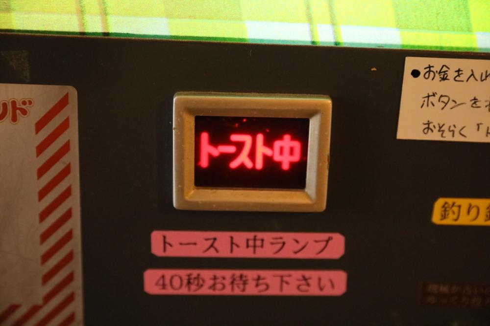 f:id:yapuu-rider:20190705215029j:plain