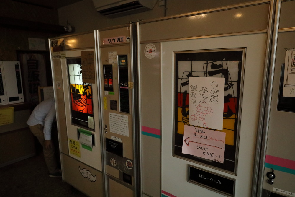 f:id:yapuu-rider:20190705215102j:plain