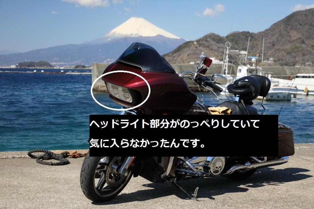 f:id:yapuu-rider:20190705221833j:plain